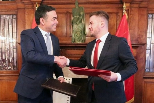 20190404_Albania and North Macedonia.jpg