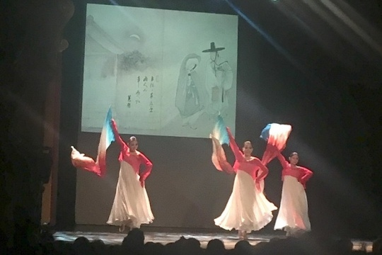 20190808_Korean Concert Marks Friendship Between Berlin and Busan.jpg