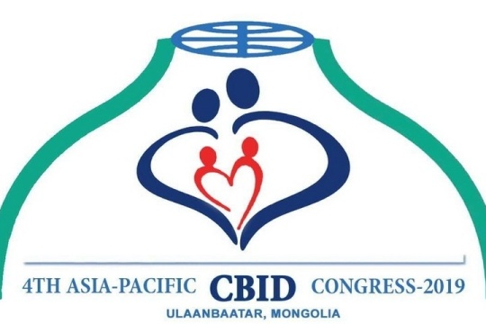 20190325_Mongolia to Host the 4th Asia-Pacific CBID.jpg