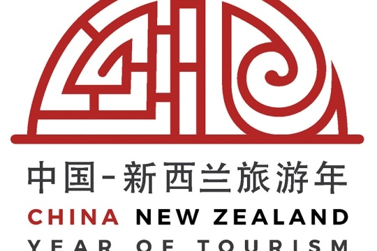 20190312_China-Agrees-to-Launch-Tourism-Campaign-with-New-Zealand.jpg